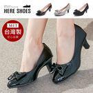 [Here Shoes]MIT台灣製 OL上班族 小資族 甜美可愛蝴蝶結 中跟5cm 圓頭包鞋 娃娃鞋 2色─ANW707