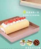 澳洲KE不粘蛋糕深烤盤烤箱用28x28方形蛋糕卷家用多功能烘焙模具 聖誕節免運