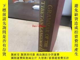 二手書博民逛書店Grammar罕見of the Tibetan Language Literary And COlloquial