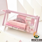 透明筆袋日系可愛文具袋簡約大容量文具盒鉛筆盒【創世紀生活館】