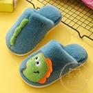 兒童棉拖鞋 秋冬季男童寶寶室內家用防滑女童幼兒卡通可愛小孩保暖【快速出貨】