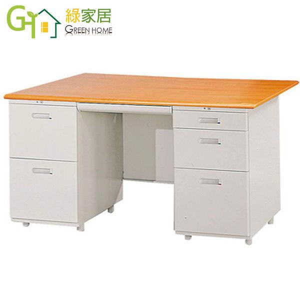 【綠家居】達利5尺辦公桌組合(拉合架+活動櫃X2)