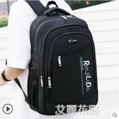 2020新款雙肩包大容量商務旅行包休閒高中學生書包男時尚潮流QM『艾麗花園』