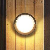外牆壁燈過道走廊戶外陽台室外LED現代簡約防水門前燈別墅花園 童趣潮品