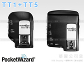 EGE 一番購】美國 普威 Pocket Wizard TT1 + TT5 無線TTL套裝組【公司貨 /for CANON】