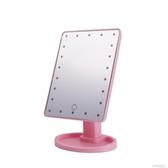 LED化妝鏡帶燈觸屏臺式燈方形梳妝鏡大號歐式臺燈公主鏡便攜鏡子 教主雜物間