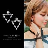 【免運到手價$98】人工鋯石幾何三角形耳釘韓國歐美風閃亮簡約百搭氣質網紅女耳環