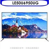 《結帳打95折》海爾【LE50U6950UG】50吋電視(與50PUH6183/50PUH6283同尺寸)