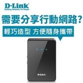 D-Link 友訊 DWR-932C LTE Cat.4 行動Wi-Fi分享器