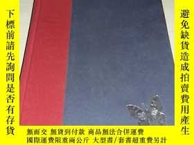 二手書博民逛書店Living罕見Beyond the Daily Grind: