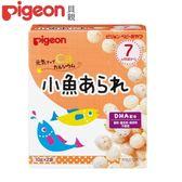 貝親-小魚米果球(10g*2袋) /Pigeon