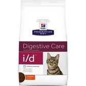 【寵物王國】希爾思i/d消化系統護理貓處方4磅