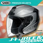 [中壢安信]日本 SHOEI J-FORCE IV 彩繪MODERNO TC-10 消光灰黑 半罩 安全帽 四分之三