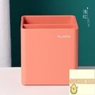 筆筒筆盒多功能辦公室筆盒ig可愛文具收納盒創意筆盒簡約兒童鉛桌面擺件【小玉米】