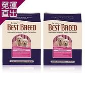 BEST BREED貝斯比 幼犬高營養配方 飼料6.8公斤 X 2包【免運直出】