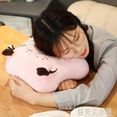 辦公室午睡枕趴著睡覺神器枕頭午休枕趴趴枕小學生教室趴睡枕夏季 母親節禮物