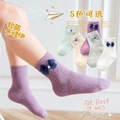 襪子 兒童襪子純棉春秋冬季厚款女童中筒襪中大童花邊公主襪女孩寶寶襪 新年禮物