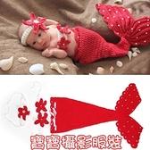 寶寶攝影服裝 美人魚套裝-針織頭帶比基尼魚尾裙造型道具4色73pp493【時尚巴黎】