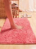 止滑墊 雪尼爾地墊門墊腳墊家用進門墊臥室衛生間浴室止滑墊門口吸水地毯