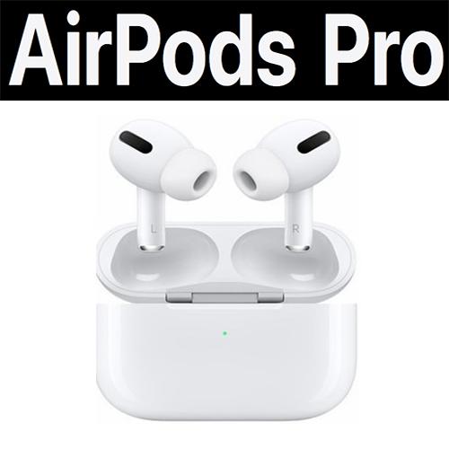 蘋果 apple AirPods Pro 真無線藍芽耳機 支援QI無線充 原廠一年保固