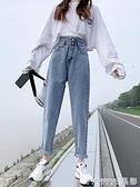 牛仔褲 2021秋冬新款加絨牛仔褲女寬鬆直筒煙管高腰顯瘦大碼蘿卜老爹褲子 晶彩