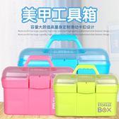 美甲工具指甲油膠收納盒化妝手提式工具箱桌面盒多層大容量整理箱