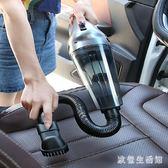 車用吸塵器 車載大功率汽車用手持充電式家車兩用小型 nm7545【歐爸生活館】