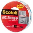 3M Scotch 超強雙面泡棉膠帶 24mmX3yd 單入