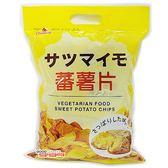 巧益蕃薯片240g【愛買】