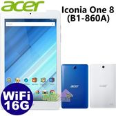 ACER Iconia One 8 B1-860A ◤0利率◢8吋四核心平板 WiFi (2G/16G)