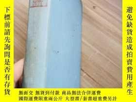 二手書博民逛書店cheaper罕見by the dozen 1949第一版Y42