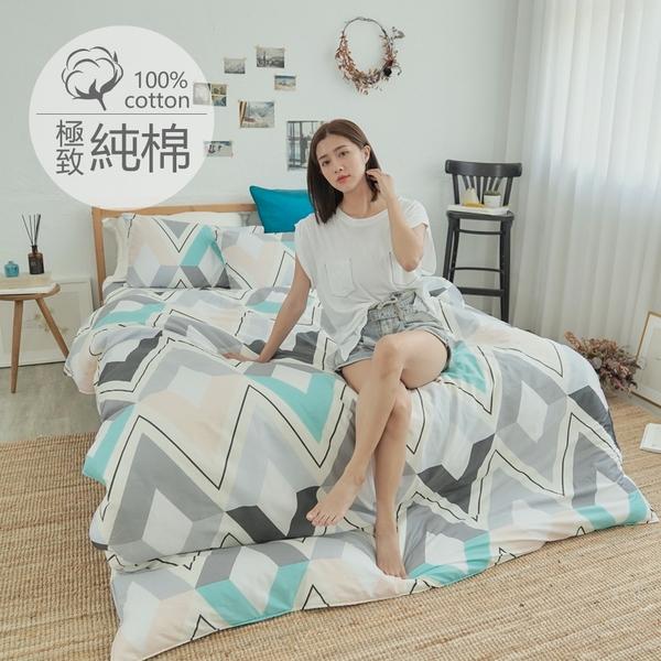 [小日常寢居]#B226#100%天然極致純棉6x7尺標準雙人被套(180*210公分)*台灣製 薄被單