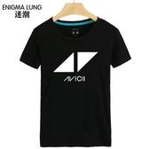 百大DJ瑞典A神艾維奇 Avicii TRUE紀念短袖t恤男電音半袖體恤夏季 麗人印象 免運