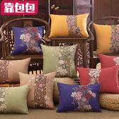 中式沙發抱枕現代新中式木質沙發靠墊歐式麻布抱枕床頭靠枕汽車WY