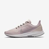 Nike W Air Zoom Pegasus 36 [AQ8006-500] 女鞋 慢跑 運動 氣墊 包覆 避震 粉黑