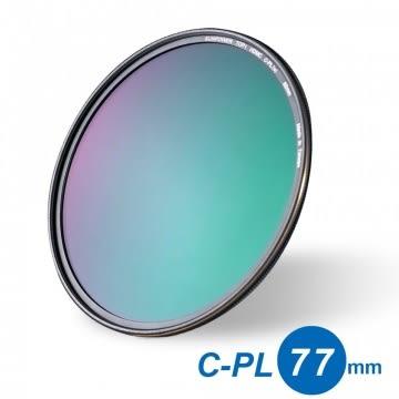 SUNPOWER TOP1 77mm HDMC C-PL Filter 超薄框 鈦元素鍍膜 CPL 偏光鏡 湧蓮公司貨 台灣製造