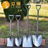 戶外家用園林工具全鋼鏟雪挖土鐵锨鐵鏟農用園藝種植小鏟子鍬鋼鏟