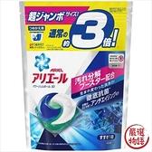 【日本製】【P&G】Ariel 3倍洗衣凝膠球3D立體 膠囊 洗衣精 除臭抗菌加強型 補充包 柑橘香 46顆入 SD