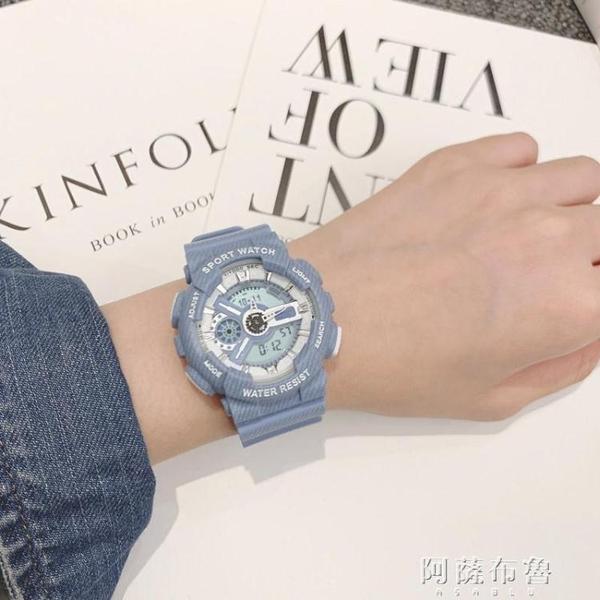 手錶 林小宅手錶男女中學生超火電子錶全自動非機械韓版簡約潮流運動新 阿薩布魯