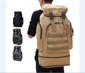 戶外雙肩包男超大容量旅行加大登山包tz9071【男人與流行】