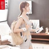 歆覓一體式帶胸墊吊帶背心女短款文胸內衣外穿內搭上衣白色打底夏  米娜小鋪