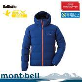 【Mont-Bell 日本 男 PERMAFROST LT DOWN 800FP 連帽外套《靛藍》】1101501/羽絨外套