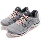 Asics 慢跑鞋 Gel-Nimbus 20 灰 粉紅 避震穩定 女鞋 運動鞋【PUMP306】 T850N-9696