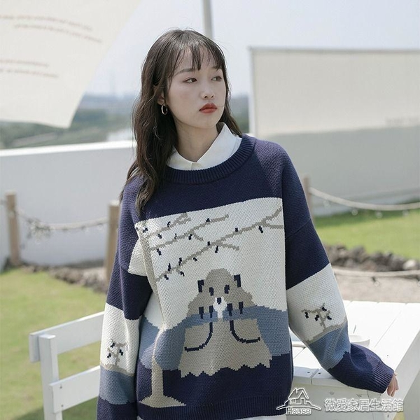 毛衣女 2021新款韓版寬松慵懶毛衣女秋冬外穿套頭針織上衣衫線【快速出貨】