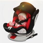 兒童安全座椅汽車用0-4-3-12歲寶寶嬰兒車載便攜式360度旋轉坐椅 喵可可