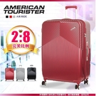 旅展推薦 American Tourister 新秀麗 DL9 行李箱 PC材質 旅行箱 美國旅行者 25吋 TSA鎖 雙層防盜拉鏈