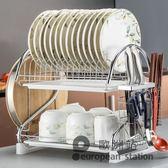 置物架/瀝水碗架雙層廚房兩層放碗盤滴水碗碟架儲物架涼碗筷收納架「歐洲站」