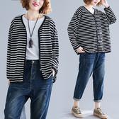 大碼胖MM2019新款秋裝上衣寬鬆長袖V領開衫顯瘦百搭條紋短外套女