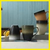全館83折 復古簡約日式馬克杯文藝創意帶蓋勺陶瓷杯咖啡杯茶杯水杯定制禮品
