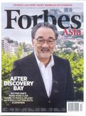 Forbes Asia 富比士 12月號/2018